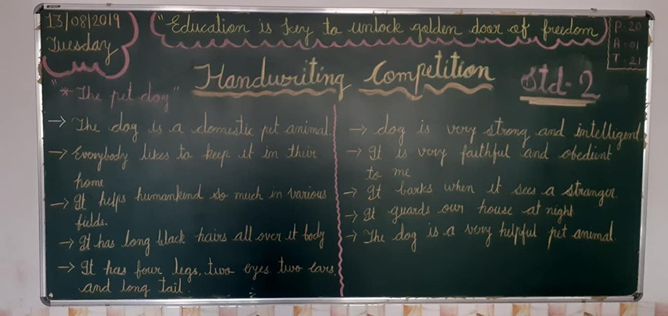 Hand Writing Competition