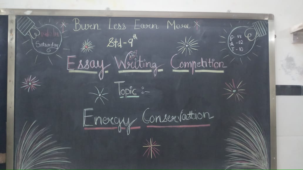 Essay Writing Competition ( World Energy Conservation Day)